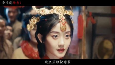 《大天蓬》同名电影主题曲,连二师兄都有对象了,你凭什么不努力