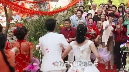马向阳下乡记:大结局两对情侣一起结婚,全体村民在大槐树下合影