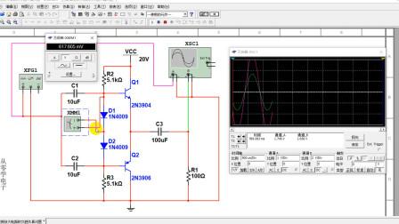 如何消除推挽式互补对称功率放大电路的交越失真呢?看看这个方法