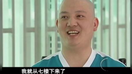 珍贵影像:大毒枭刘招华有多狂?被捕后自豪讲述躲避抓捕的经历