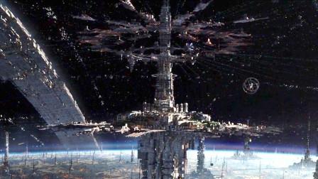 科幻片:一个比人类先进数亿年的高级文明,能把大楼修建到宇宙中
