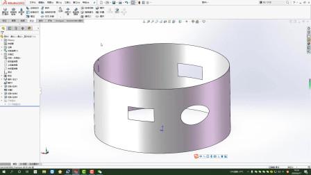 SolidWorks钣金圆柱面打孔方法总结,方法很好用