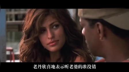 0111-小镇警长陷入圈套,机智应对完成自救,一部紧张刺激的犯罪片