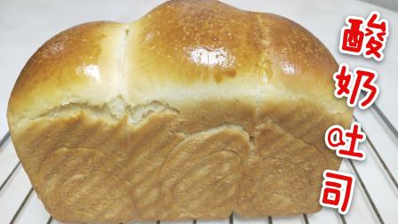 中筋面粉能不能做面包?效果怎么样?原来我一直都想错了!