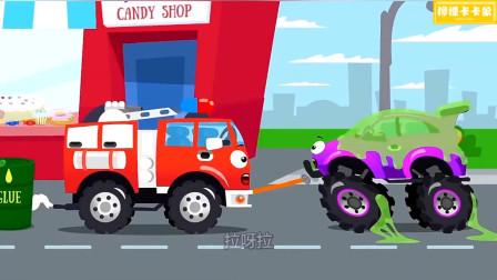 满身垃圾的越野车怎样才能消停会儿呢?汽车总动员游戏
