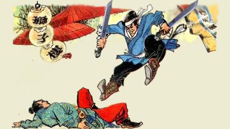 武松《斗杀西门庆》