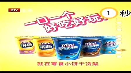 奥利奥饼干广告15秒