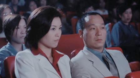 《阴阳路》:售票员说影院中间不能坐,那是陀地位,可惜男主不信