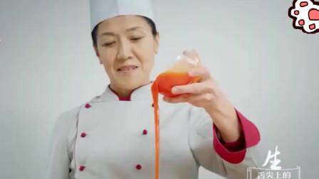 舌尖上的中国:揭秘七色饺子皮的和面配方!赶快学起来