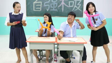 """学霸王小九:老师让用气球做手工,没想学渣做出一个带尾巴的""""烤肠"""",太逗了"""