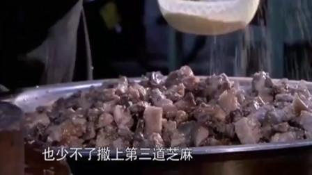 舌尖上的中国:蒸一整头猪,来看看这道美食是怎么做的