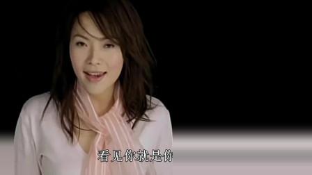 【怀旧音乐】《我要找到你》(歌曲)原唱演唱:陈明