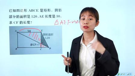 求线段长度,一道简单七年级几何题