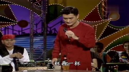 """黄安表演歌舞魔术""""美酒加咖啡""""杯子悬空引张菲好奇"""
