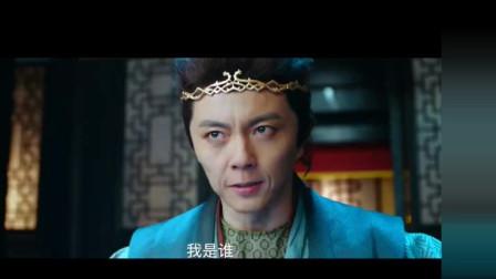 《大神猴1降妖篇》预告片