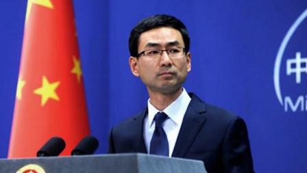 """中国宣布在三沙市设区,越南抗议中方""""侵主权"""",外交部回击"""