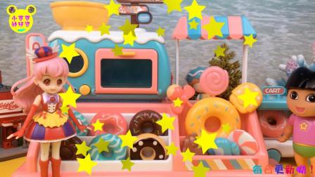 巴啦啦小魔仙制作美味甜甜圈邀请大家一起品尝