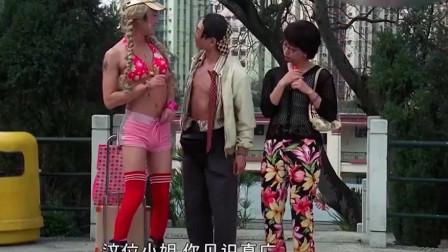 三男子模仿街头术,男扮女装辣眼睛