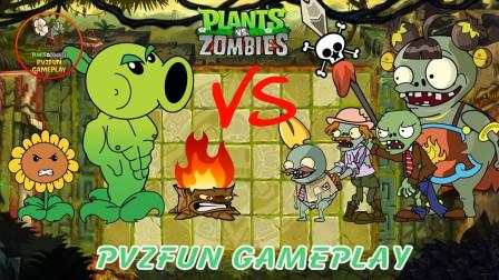植物大战僵尸僵尸变身哪吒出征绿巨人!