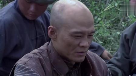 绝地刀锋 :回寨路途遭人,杨阿英迷晕崔凯安全逃走