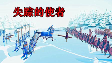 全面战争模拟器:结盟再生事端,神圣帝国入局!