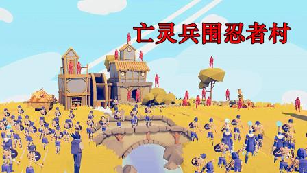 全面战争模拟器:血色的净土 忍者暗杀死神领主,战局再起争端!