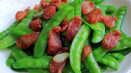 荷兰豆千万不要直接下锅炒,简单一招,炒荷兰豆又绿又脆爽