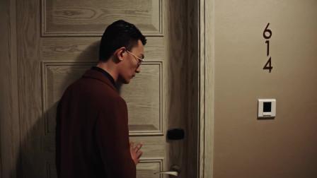 危险的她-陆子聪悄悄妻子去酒店,他偷听到一个绝密的计划
