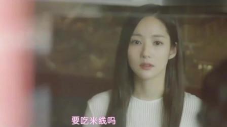 韩剧去找你:李宰旭走到店里看到朴敏英,尴尬得立马就要走,说以后联系!
