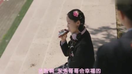 韩剧去找你:妹妹前一秒还在给前辈写情书,后一秒就喜欢上同名的男生了!