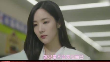 韩剧去找你:妈妈写信给朴敏英说自己很爱她,只是不善表达,两人化解隔阂!