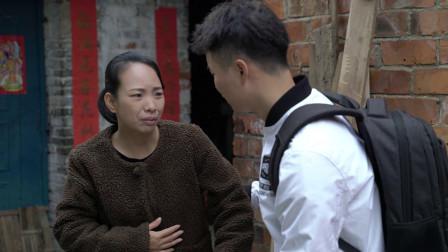 养子外出打工,全村人都说她养个白眼狼,5年后养子回来报恩