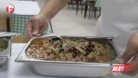 铁杆朋友!塞尔维亚为中国专家组找来川菜厨师,抗疫同行!