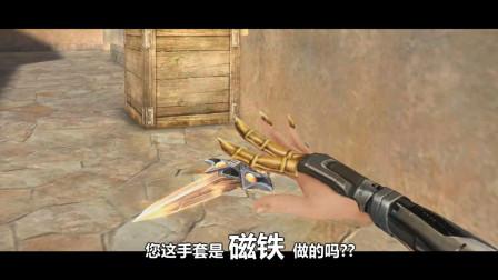 来了!又一把考验你手速的武器-戏法飞刃吐槽评测