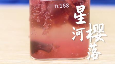 从娜娜老师那里得到的樱桃和雪碧做的饮料格外好喝~