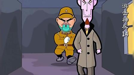 游击队夜闯鬼子兵工厂被发现,被鬼子到处撵着跑,这下危险了