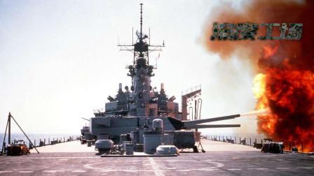 真实影像看美军攻打日本火力铺天盖地不敢相信这是76前美军