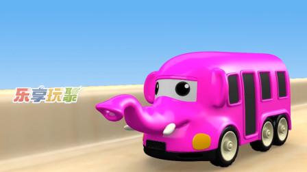 乐享知识乐园的粉色卡通大象巴士驶出足球车库
