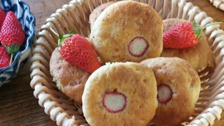 酸酸甜甜的草莓玛芬蛋糕,小朋友们超爱吃!