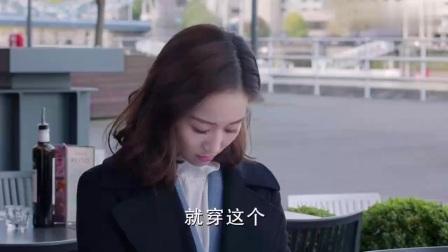 温暖的弦:灰姑娘总裁七年后约会,想起初恋,真是太美好