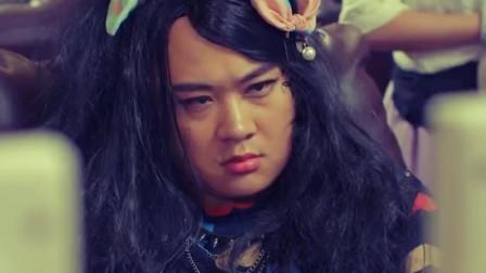最强杀马特!为抢女朋友,网吧决战qq炫舞!