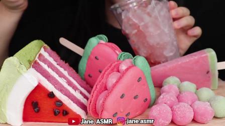 (甜品吃播)西瓜冰淇淋+马卡龙蛋糕