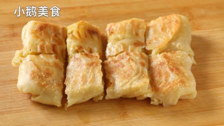 香蕉飞饼这样做太香了,外酥里糯,好吃又好看,做法简单零失败