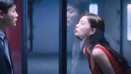 《情圣》: 李成敏在线撩人啦