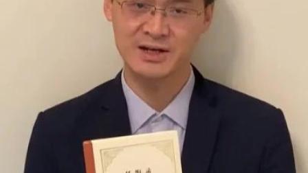 读书等身,罗翔推荐《忏悔录》