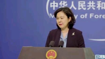 在4月2日外交部例行记者会上,外交部人用事实和对某些美国官员将新冠肺炎疫情责任甩锅给中国的无耻行为进行有力反击。