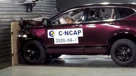"""广汽本田皓影完成C-NCAP正面100%碰撞测试,一不小心把墙""""撞坏""""-主试角"""