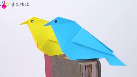 手工折纸小鸟教程,鸟儿就像真的一样,真好看