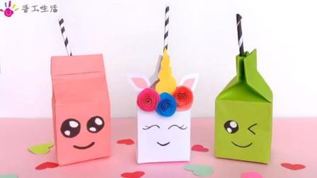 手工折纸教程,手工制作精致的卡通装饰盒,真漂亮