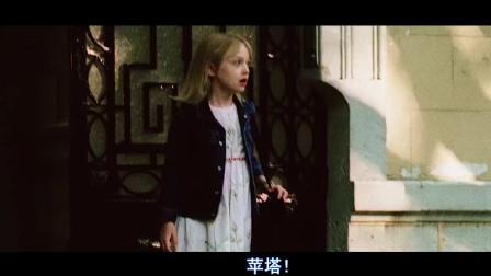 小女孩被装扮的绑匪,军人保镖中枪倒地